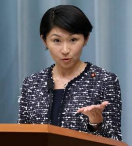 Yuko Obuchi, Japan's METI Minister, may determine the fate of the nation's nuclear reactors