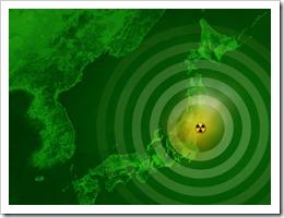 Fukushima crisis Japan