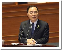 Prime Minister Chung Hong-won