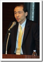 Yojiro Hatakeyama