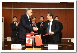 cnl china agreement